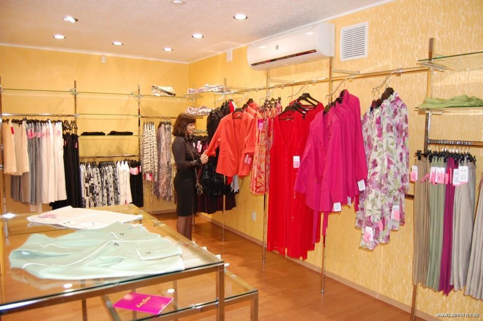 D Style Дисконт Магазин Женской Одежды