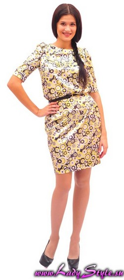 Комплект желто-черный — блуза и юбка