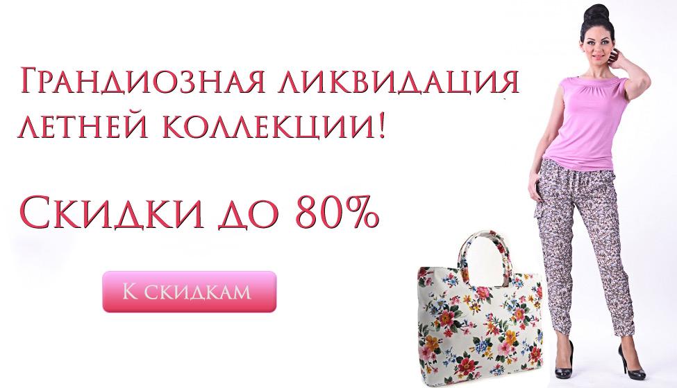 Женские зимние брюки в Ростове